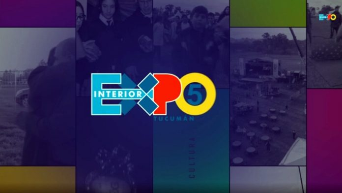 Expo interior 2020 virtual